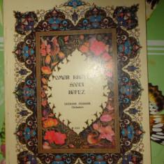 Omar Khayyam Saadi Hafez - Catrene persane 84pagini