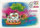 România, LP 1503a/2000, Ziua îndrăgostiților, cu valoarea de 7950 lei, cu eroare