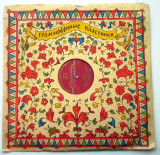 O.505 DISC PATEFON GRAMOFON URSS JOHANNES BRAHMS CONCERT VIOARA ORCHESTRA, VINIL