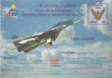 România, AEROMFILA 2000, 15ani înfiinţarea Radioclubului Aerostar Bacău, c.p.