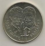 BULGARIA 5 LEVA 1981 - POETII CHRISTO BOTEV si SANDOR PETOFI , UNC - KM 132, Europa, Cupru-Nichel