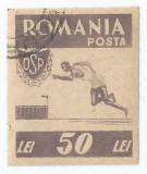 România, LP 199/1946, Organizaţia Sportul Popular, nedantelat, eroare, oblit.
