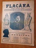 flacara 14 martie 1915-articol si foto george enescu,eugen lovinescu