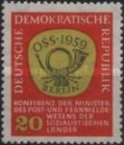 GERMANIA DDR 1959 SERIE NESTAMPILATA. 2 VALORI