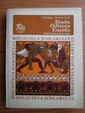 George Andreescu - Iliada - Odiseea - Eneida repovestite pentru copii, Ion Creanga, 1979