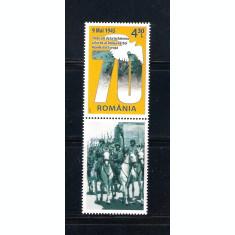 ROMANIA 2015 -  ZIUA VICTORIEI 70 DE ANI  - VINIETA 2 - LP 2065