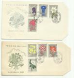 Romania FDC 1957 - Flora Carpatina - LP 432