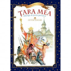 Tara mea - Antologie de poezie patriotica, Lecturi scolare - Ed. Litera