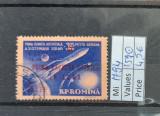 TS21 - Timbre serie Romania Cosmos supratipar Mi1794 1959, Stampilat