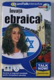 INVATA EBRAICA - CUVINTE SI EXPRESII ESENTIALE PENTRU INCEPATORII ABSOLUTI , 2002 + CD