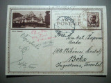 Carte postala-intreg postal Carol II, circulata 1935