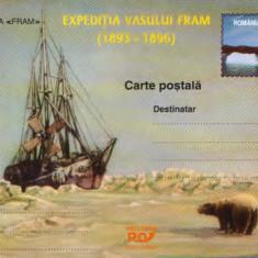 Romania - intreg postal CP necirculat 2001- Filat. polara-Expeditia vasului Fram
