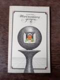 SAHUL CA AGREMENT - B. GHIK (CARTE IN LIMBA RUSA)