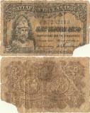 1918, 2 drachmai (P-307) - Grecia!