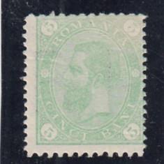 ROMANIA 1890/91 LP 49 b CAROL I CIFRA IN 4 COLTURI  FILIGRAN PR   MNH