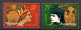 UNGARIA 1996, Europa Cept, Femei celebre, Regine, Sisi, MNH, serie neuzata, Regi, Nestampilat