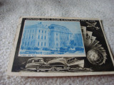 Carte postala - Cluj - 1956 - circulata, Printata, Cluj Napoca