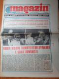 magazin 17 septembrie 1988-ceausescu participa la deschiderea anului scolar