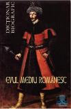EVUL MEDIU ROMANESC DICTIONAR BIOGRAFIC - VASILE MARCULET