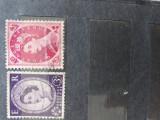 Timbre anglia , Elisabeth 2