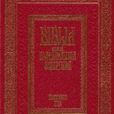 Biblia adeca Dumnezeiasca Scriptura. Bucuresti 1688. Editie jubiliara
