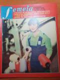 Femeia mai 1982- interviu margareta pogonat,tora vasilescu,dorina lazar