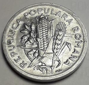 2 lei 1952  RAR
