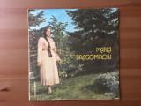 Maria dragomiroiu disc vinyl lp muzica populara folclor electrecord ST EPE 02924, VINIL