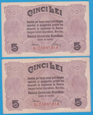 (2) SET 2 BANCNOTE ROMANIA - 5 LEI 1917 BGR, SERII CONSECUTIVE,STARE FOARTE BUNA foto