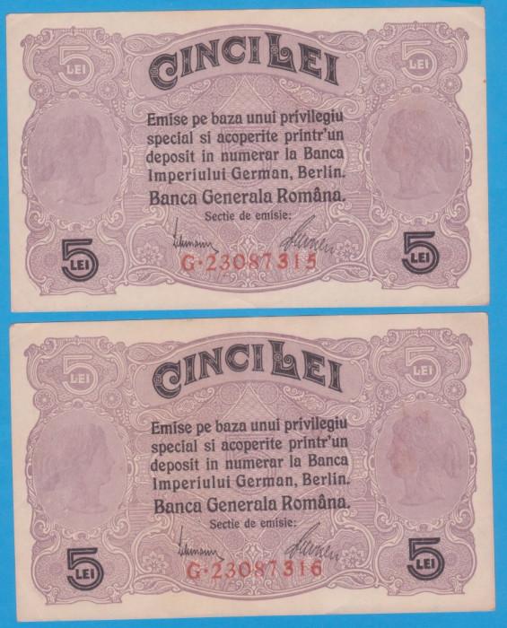 (2) SET 2 BANCNOTE ROMANIA - 5 LEI 1917 BGR, SERII CONSECUTIVE,STARE FOARTE BUNA