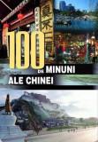 100 de minuni ale Chinei, ALL