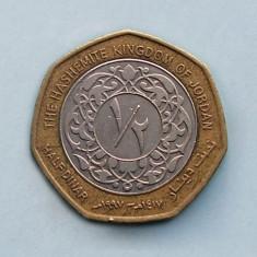 IORDANIA  -  1/2 Dinar 1997, Asia