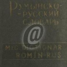 Mic dictionar roman - rus (8000 de cuvinte)