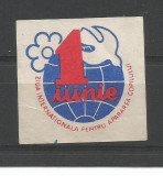 No(02) vinieta- Romania-1 Iunie Ziua Internationala a Copilului 1988