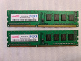 Memorie RAM desktop TakeMS 2GB, DDR3, 1333MHz, CL9 - poze reale, DDR 3, 2 GB, 1333 mhz