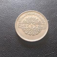 Monedă 1 pound Siria