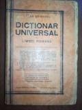 Dictionar universal al limbii romane (ed. VII)- Lazar Saineanu