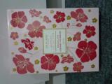 Set parfum + lotiune de corp, Oriflame