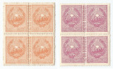 *Romania, lot 429 fiscale, comerciale, Stema R.P.R., perechi, 1948, MNH, Nestampilat