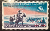 Romania 1993 LP 1326 35 ani de activitate A.F.R.-F.F.R. supratipar 1v. mnh, Nestampilat