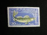 Romania, 1960 Pesti din tara noastra EROARE 20 Baini MNH