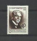 Romania MNH 1974 - Aniversari III (uzuale) Dr. Albert Schweitzer - LP 869, Nestampilat