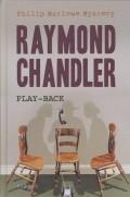 Philip Marlowe Mystery -Play-Back foto