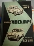 Cumpara ieftin Automobilul Moscvici/Moskvich, model 407, model 423 H/limba rusa, 1961