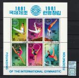 Timbre Asia, Coreea Nord, 1981 | 100 ani Federaţia de Gimnastică | Bloc (KB)