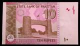 Pakistan 10 Rupees 2017 UNC necirculata **
