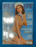 Playboy Romania - iulie 2008