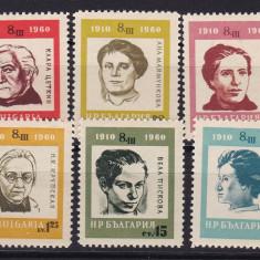 Bulgaria  1960  personalitati  femei   MI  1154-1159     MNH  w59