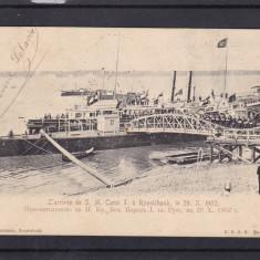 CASA REGALA  ROMANA  SOSIREA LA ROUSTCHOUK-BULGARIA 29.X.1902  A REGELUI CAROL I