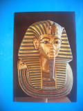 HOPCT 66110 MASCA DE AUR TUT ANKH AMUN    EGIPT  -NECIRCULATA